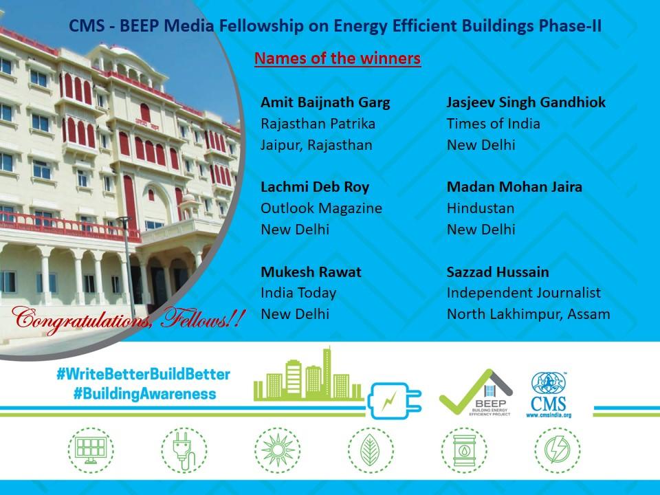 BEEP-Fellowship-phase-2-announcement